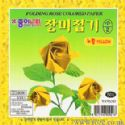 Folding Rose Coloured Yellow Small, 3.6 inch (9 cm) square, 35 sheets, (ok197)